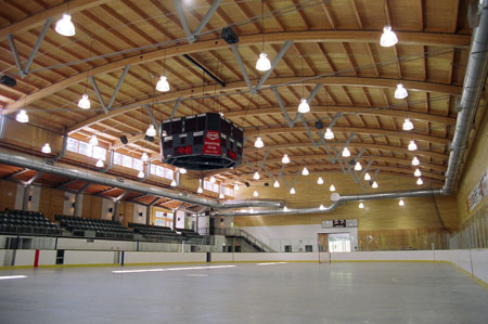 Armstrong Arena lrg